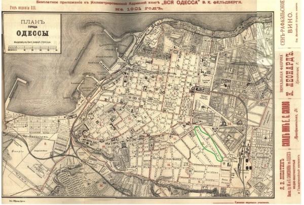Odessa 1892 with Bulgarski Street