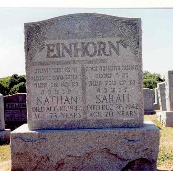 Sonya, Nathan Einhorn grave